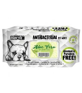 servetele-umede-pentru-caini-antibacteriene-cu-aloe-vera